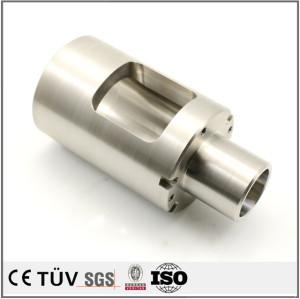 Precision turning processing service CNC machining ice-cream-machine parts