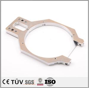 Customized Aluminum NC Machining Parts