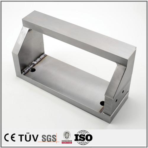 精密溶接部品 、旋盤加工と焼入れ部品加工、鉄またステンレスのアーク溶接 。