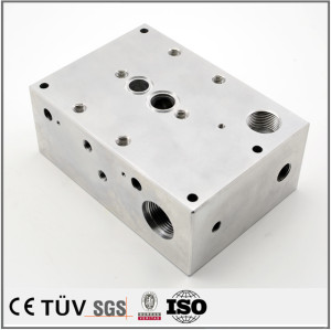 CNC good quality aluminium alloy 7075 5051 6062 parts ISO 9001 Chinese Supplier high grade machining parts