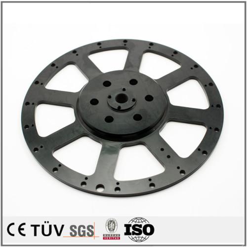 ストッパーA S45C黒染  高精密CNC加工  機械パーツ加工