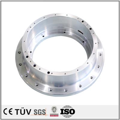 CNC加工アルミ部品  機械パーツ加工  精密CNC加工サービス