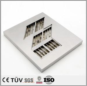 梱包機械部品 S45C材 切削加工部品  精密機械部品定製加工サービス