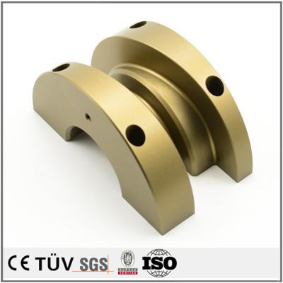 中国製造OEMサービスのための異なる色の陽極酸化スペアパーツ