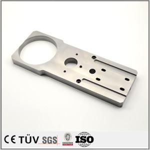 5軸マシニングセンター加工偏芯S45C部品/電機用SKD11部品浸炭焼入れSKD11部品