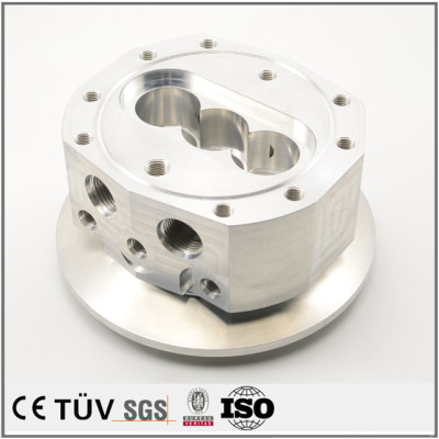 5軸マシニングセンタ加工偏芯部品/アルミ部品/高精密旋盤加工部品