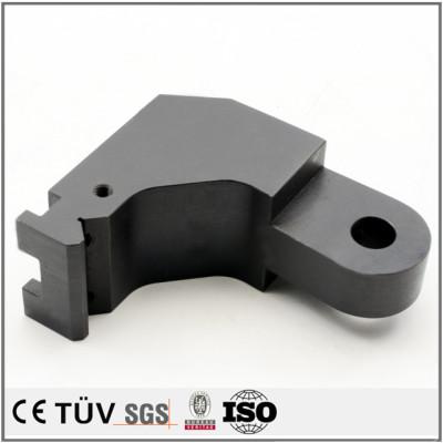 印刷機用黒染めしたSS400材部品 ユニクロした部品 人気ある精密なパーツ