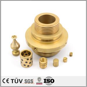 マシニングセンター加工部品   電機用精密  NC旋盤加工した精密部品  銅など材料の精密部品