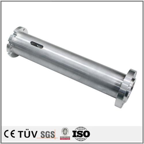 電機用精密YH75アルミ部品