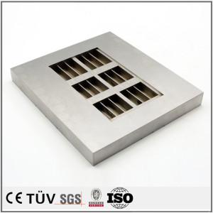 精密加工 切削機械部品 梱包機械用パーツ ワイヤカット放電加工