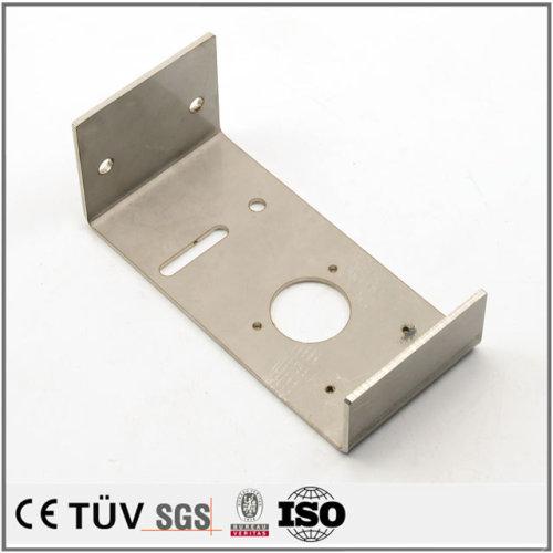 板金部品薄板・微細・精密金属加工専門の有限会社