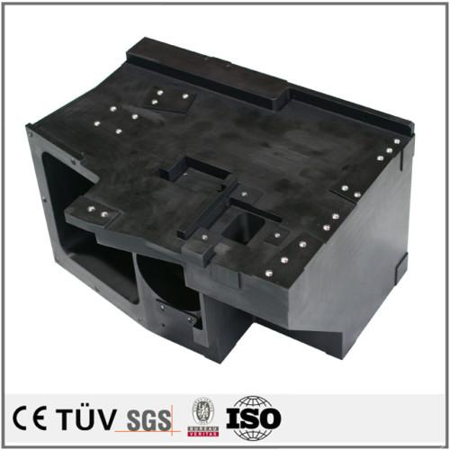 黒染した部品/A5052材精密部品/運送機用部品