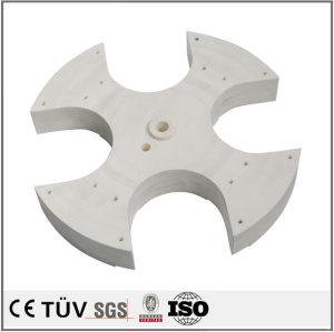 DMG製品 高品質金属加工部品 五軸マシニングセンター部品 包装機用精密な部品