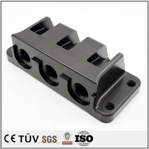 安い中国製造OEMサービス ブルーPOMカスタマイズ製品 ワッシャーマシン用ブラックABSレール