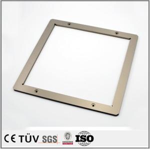 アルミ材のアルマイト 切削加工品の表面処理  カラーアルマイト処理 外観機械部品