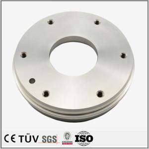 Machine parts hardware processing services CNC CNC lathes processing workpiece aluminum parts lathes processing services
