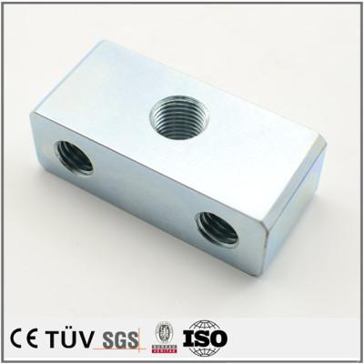 Dalian hongsheng provide high precision blue white zinc plating fabrication machining parts