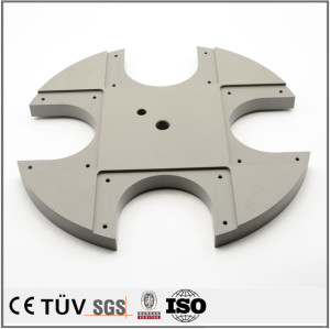 We provide custom CNC machining services