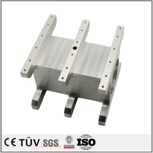 China OEM packaging machine parts printing machine parts high precision machining aluminium parts