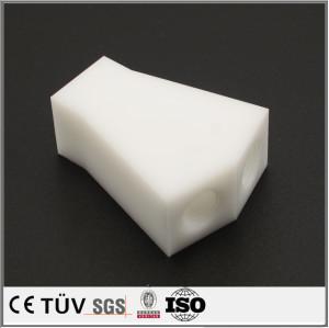 热卖高强度铣削加工包装机ISO 9001定制服务/中国制造高质量铣削加工产品