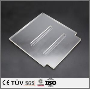 大连专业生产五金零件精机加工不锈钢加工厂家 μ质量品质不锈钢零件