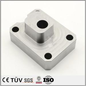 机加工零件定制加工 高品质零件CNC机加工