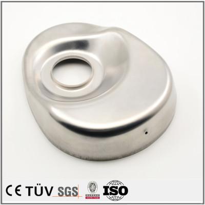 Custom metal stamping sheet metal fabrication service machining parts
