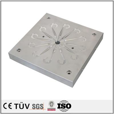 A7075アルミ金型加工、研削、放電、旋削加工、フライス加工、漁具金型製品