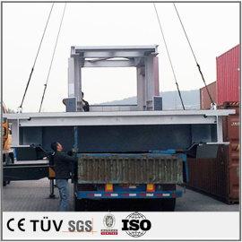 材質:SS400  大物溶接物の研削