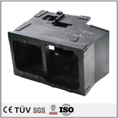 錆防止表面処理 ブロック 錆防止処理 焼き入れ/黒染 自動装置部品