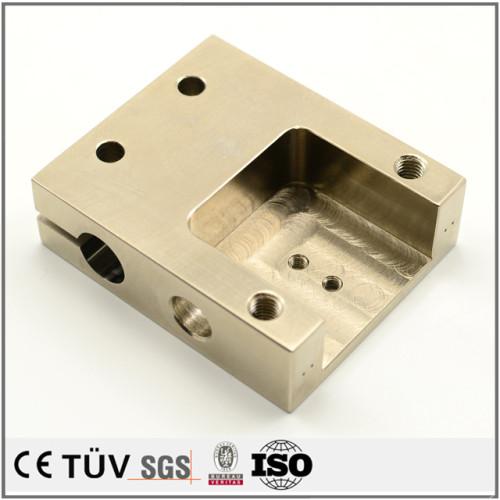 カニゼンメッキ処理   精密金属部品加工 NC旋盤/フライス加工 ニッケルメッキ 梱包機械部品