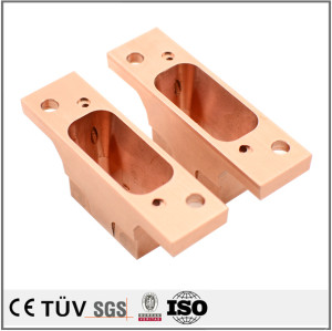 China CNC precision machining company precision manufacturing copper parts for machines