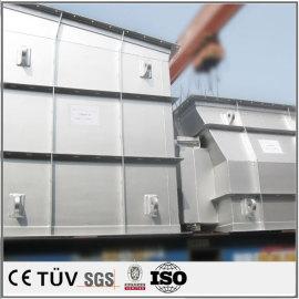 材料の切断、溶接、機械加工、塗装 大型部品