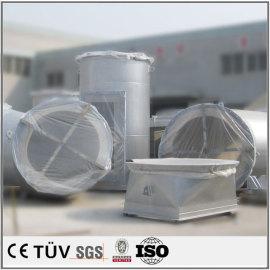 ステンレス構造部品溶接 リベット加工