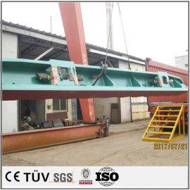 S45C,SS400,SUS304  構造部品溶接