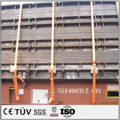 大型溶接加工部品埋弧焊、気体保護溶接S45C,SS400