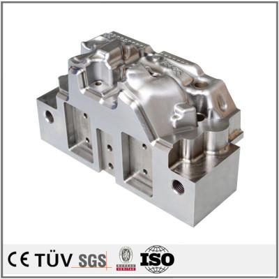 高精密SKD61压铸模具加工、应用于汽车配件加工