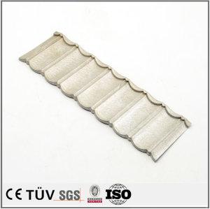 Professional custom metal stamping machining sheet metal parts