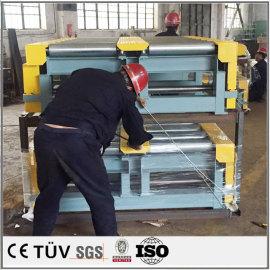 大型型材加工センター台座溶接部品機械加工、ラック溶接加工大型機械ケース製作