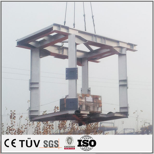 大型机械结构件焊接加工,大型焊接加工