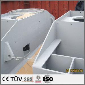 大規模機械加工精密溶接加工CNC加工精密部品プラス