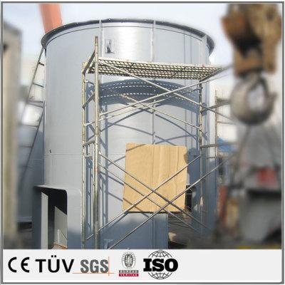 大型容器溶接治具の開発と生産 石油タンク、圧力容器