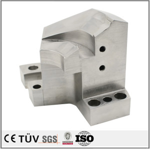 Made in China custom made die steel milling processing CNC machining high quality parts
