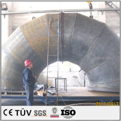 大型NC制御機械設備加工、大型NC制御製造、大規模NCフライス加工、大規模NC溶接加工