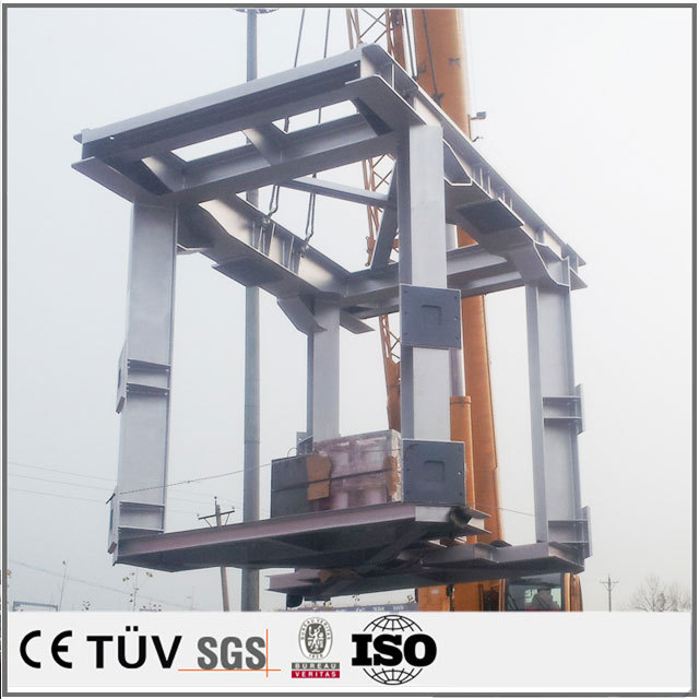 Welding Technology of High Precision Large Frame