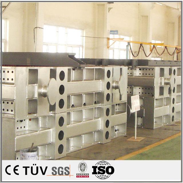 Large welding parts