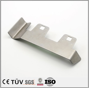 Laser Cutting, Bending and other Sheet Metal Processing Technology