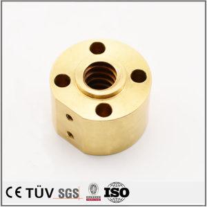 Copper machining CNC processing metal parts