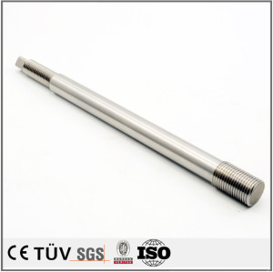 OEM made vacuum hardening machining components