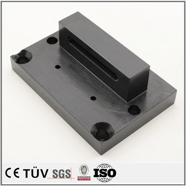金属表面处理,金属零件的黑染加工